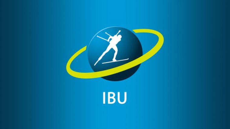 IBU-cup Idre