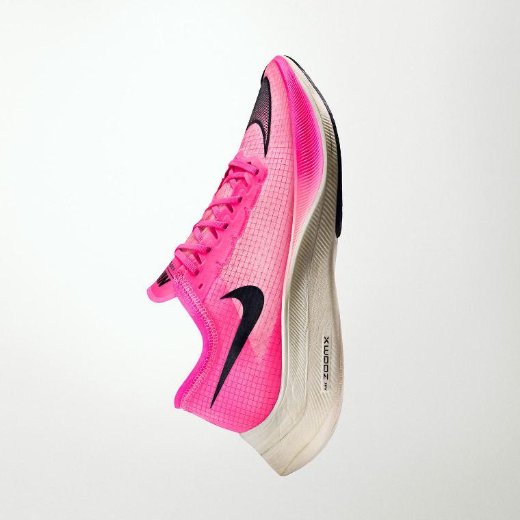 Nike ZoomX Vaporfly Next% juoksukenkä - arvokas ja laadukas
